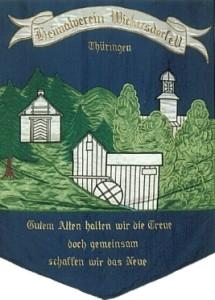 Wappen von Wickersdorf